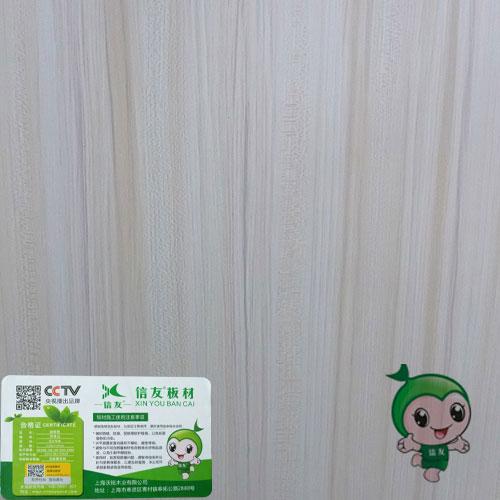 江西yabo亚博体育官网板厂家为你全面剖析yabo亚博体育官网板的原料组成