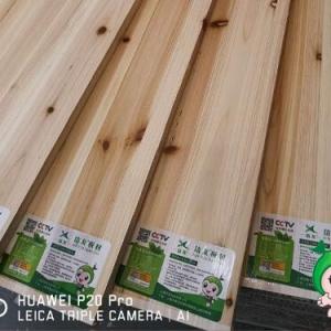长条杉木指接板