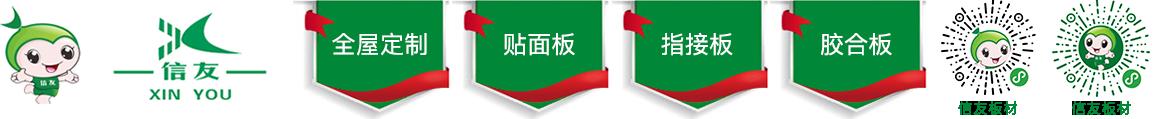 上海沃铭木业有限公司